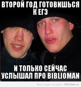 b5_E1lcZHLM