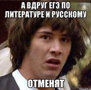 kianu-rivz_35387639_orig_